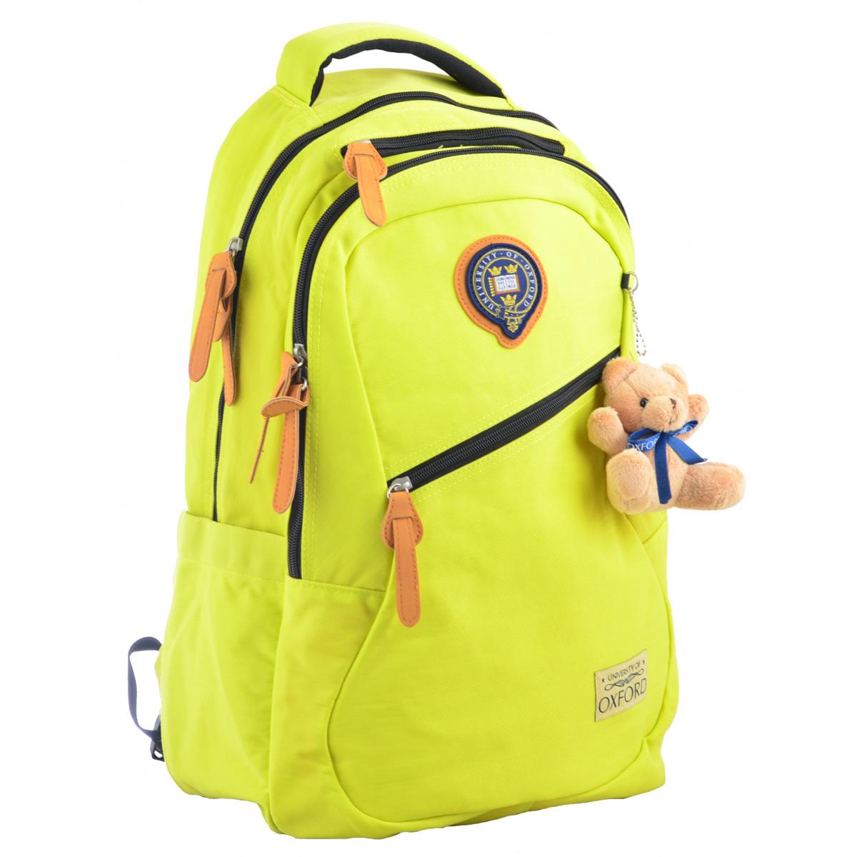 Рюкзак молодежный OX 405, 47*31*12.5, желтый