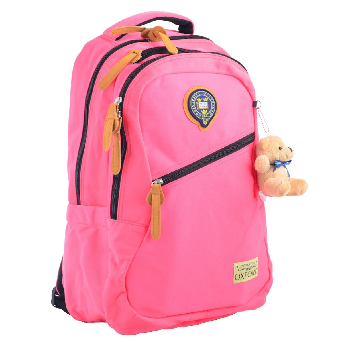 Рюкзак молодежный OX 405, 47*31*12.5, розовый