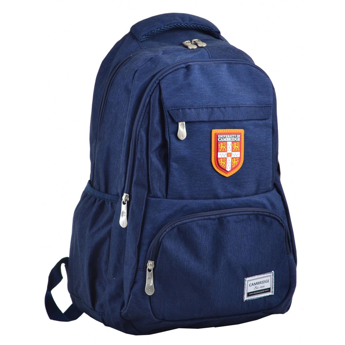 Рюкзак молодежный CA 145, 47*31*15, синий