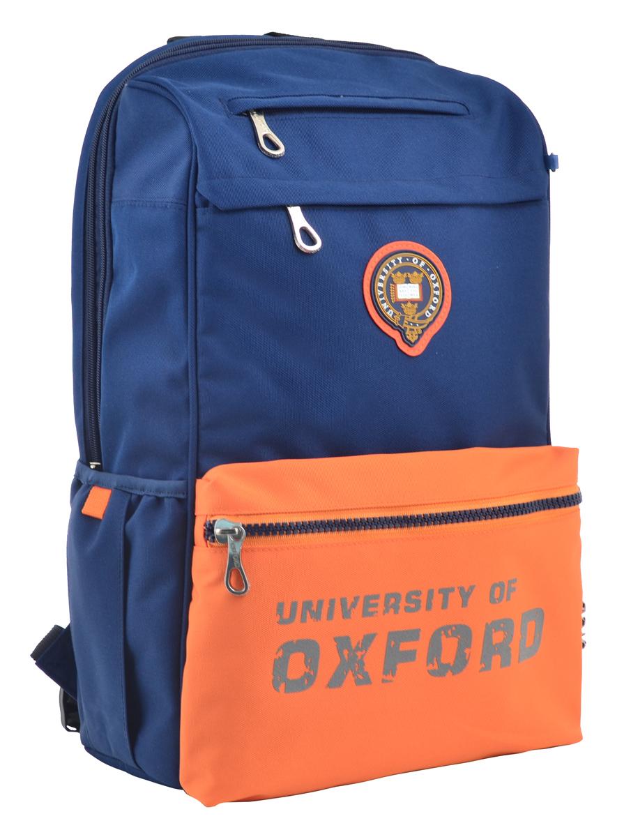 Рюкзак молодежный OX 282, 45*30.5*15, темно-синий