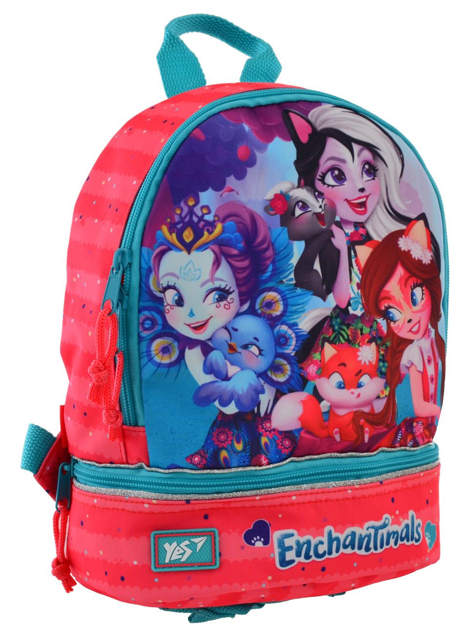 Рюкзак детский  YES  K-21
