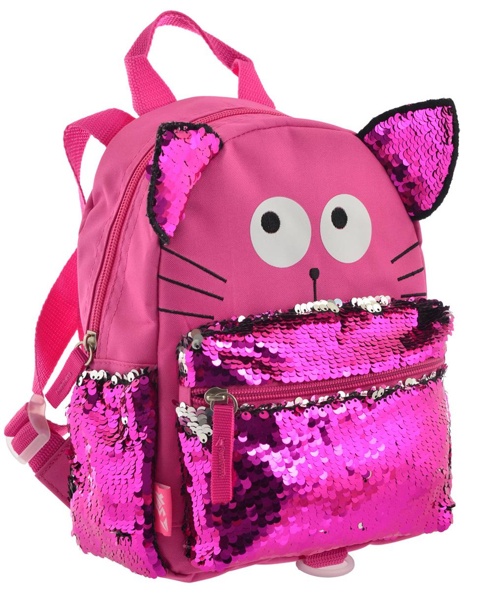Рюкзак детский K-19