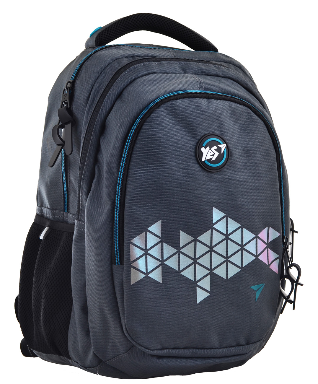 Рюкзак школьный T-22