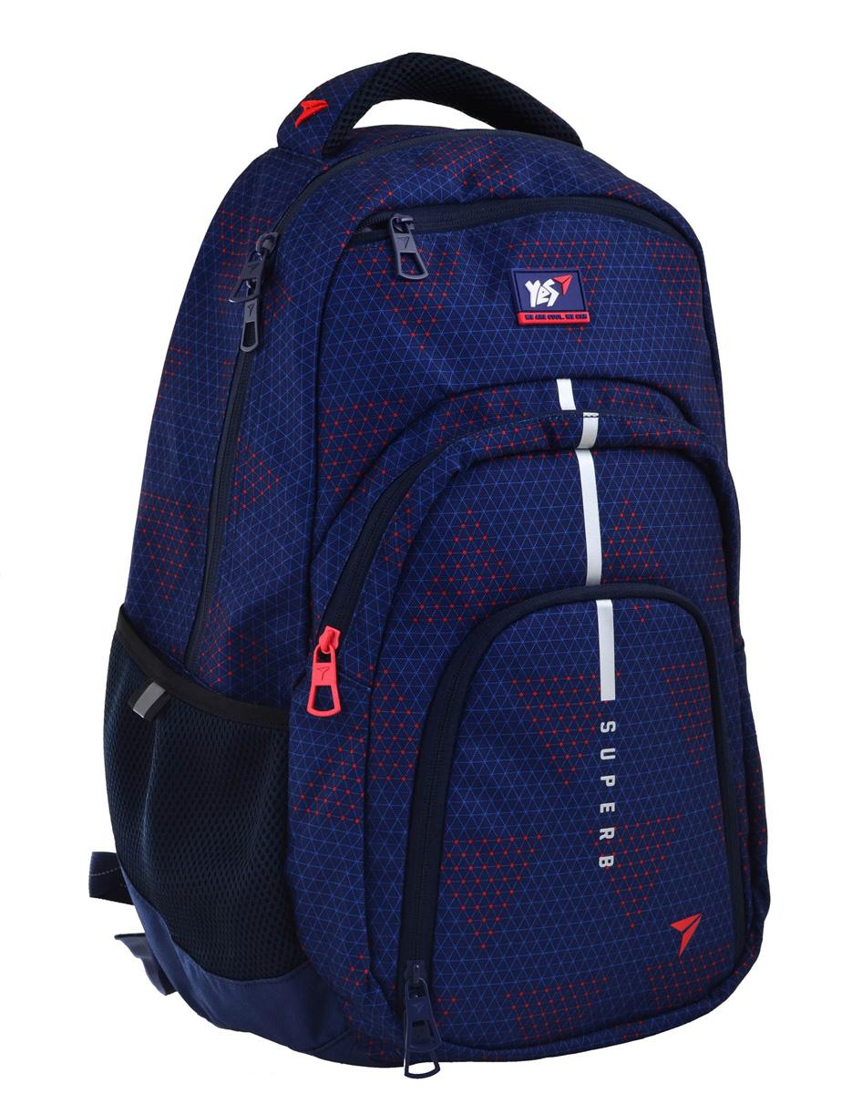 Рюкзак школьный T-25 Discovery