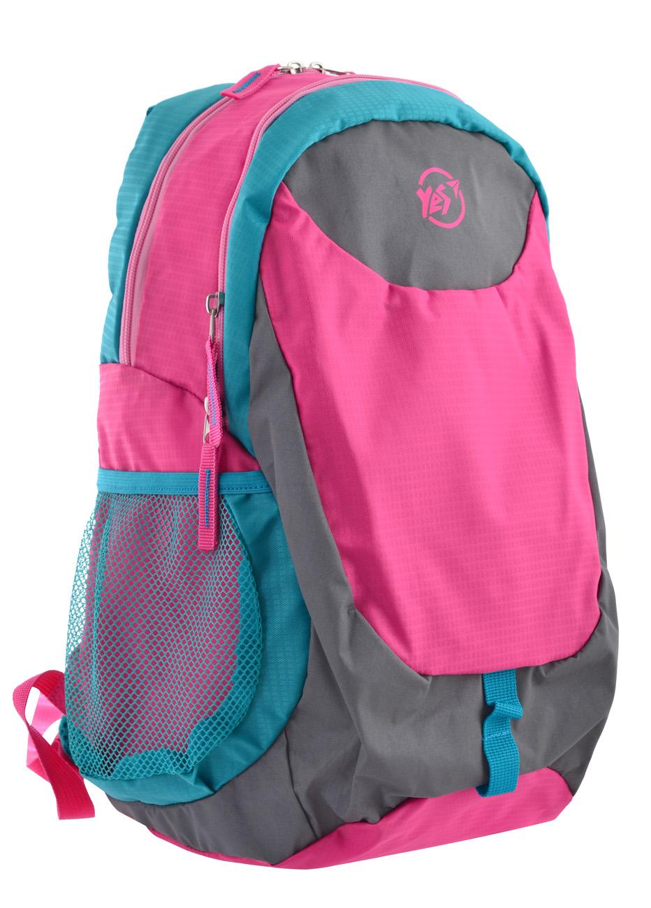 Рюкзак спортивный SL-01, малиновый