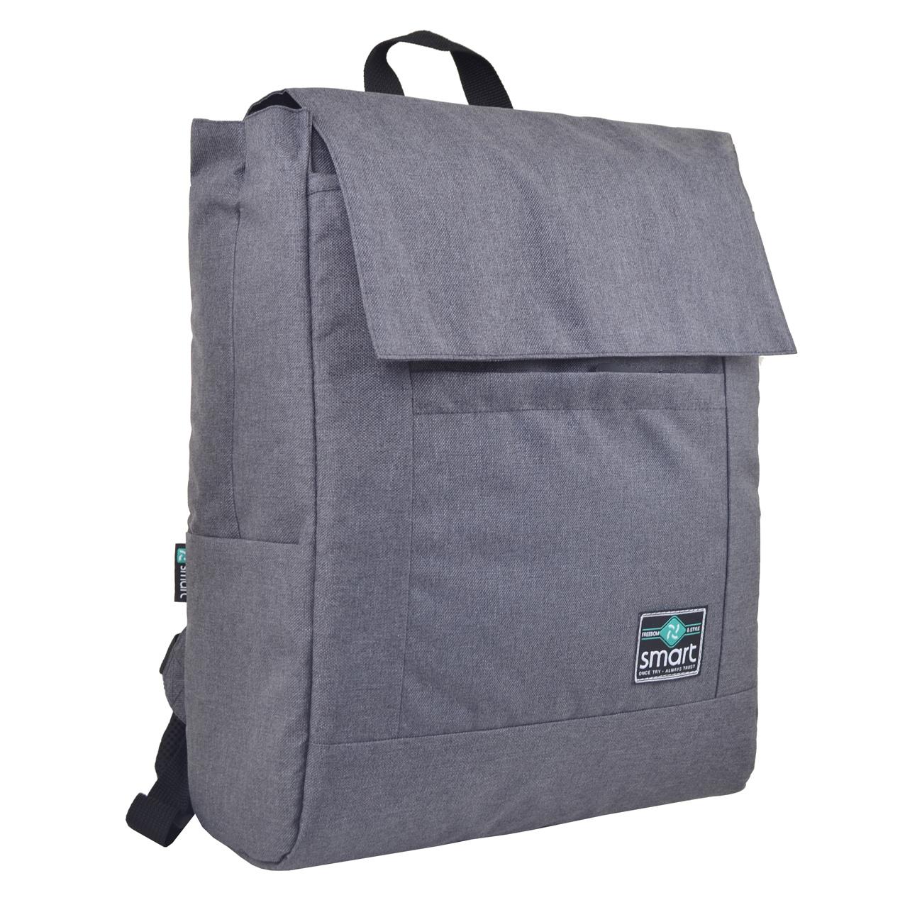 Рюкзак молодежный G-03