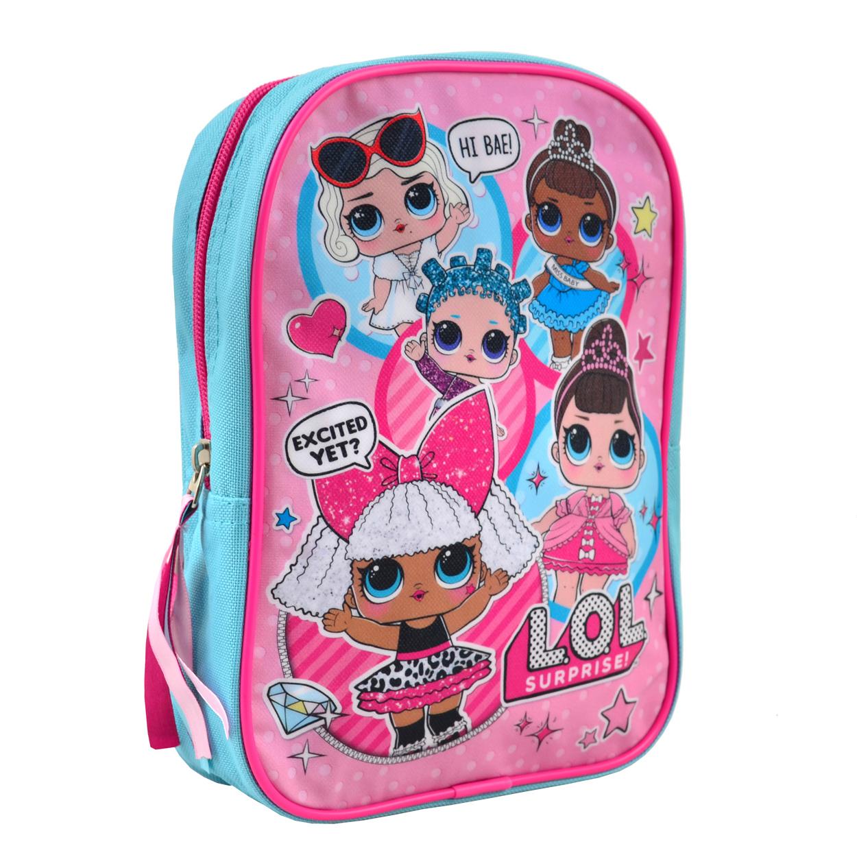 Рюкзак детский K-18,