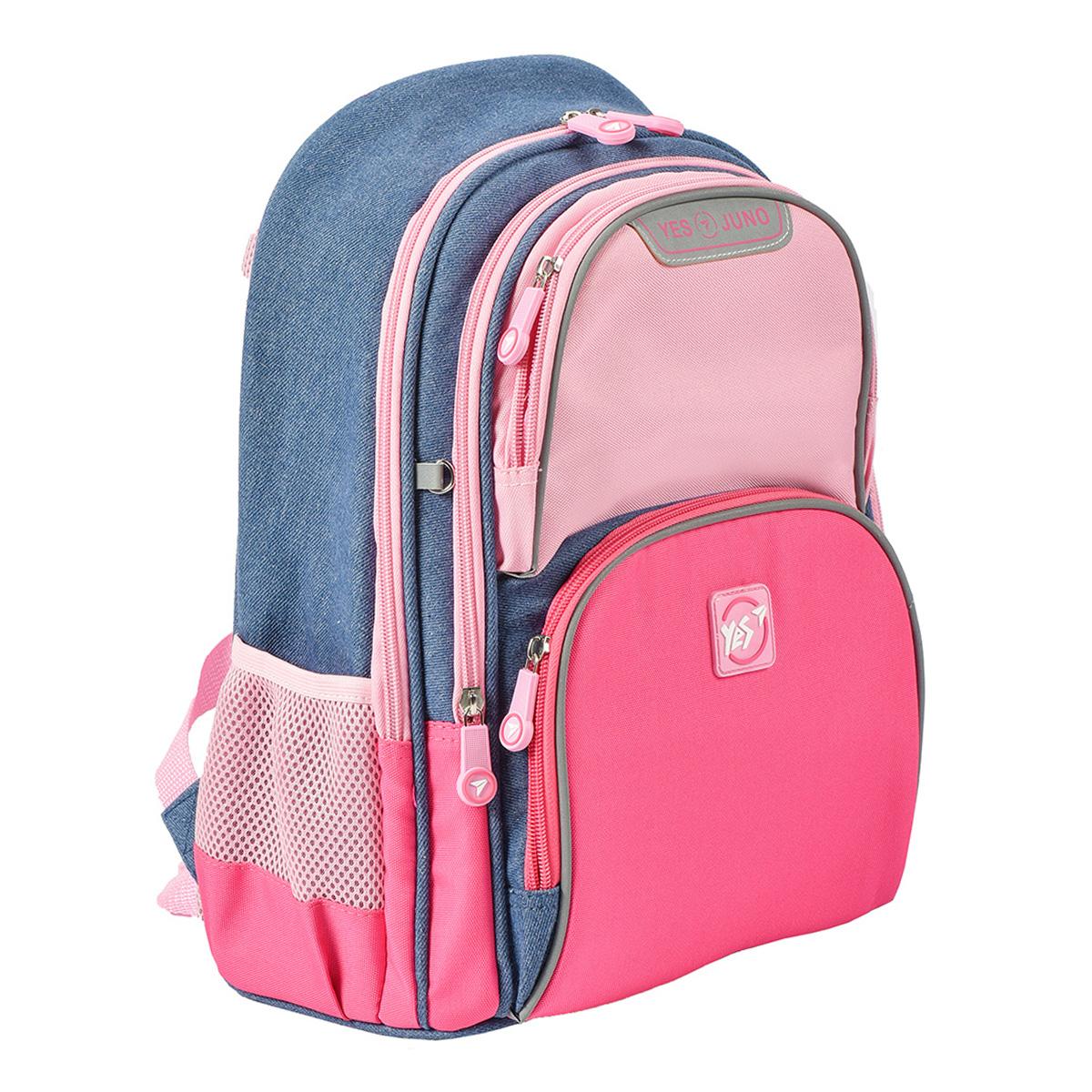 """Рюкзак школьный YES S-30 Juno  &quotGirls style"""" розовый/голубой"""