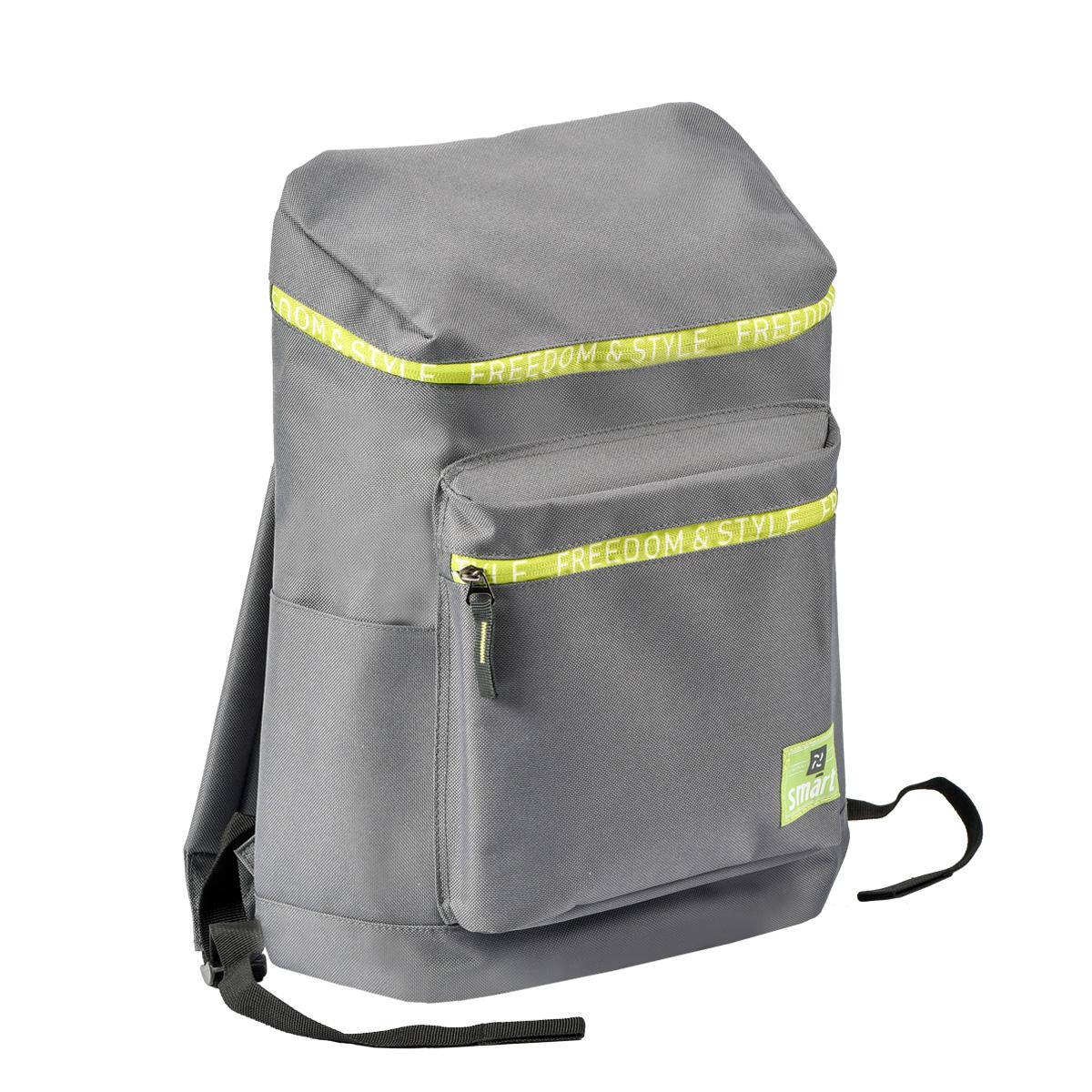 Рюкзак молодежный SMART TN-04 Lucas, серый