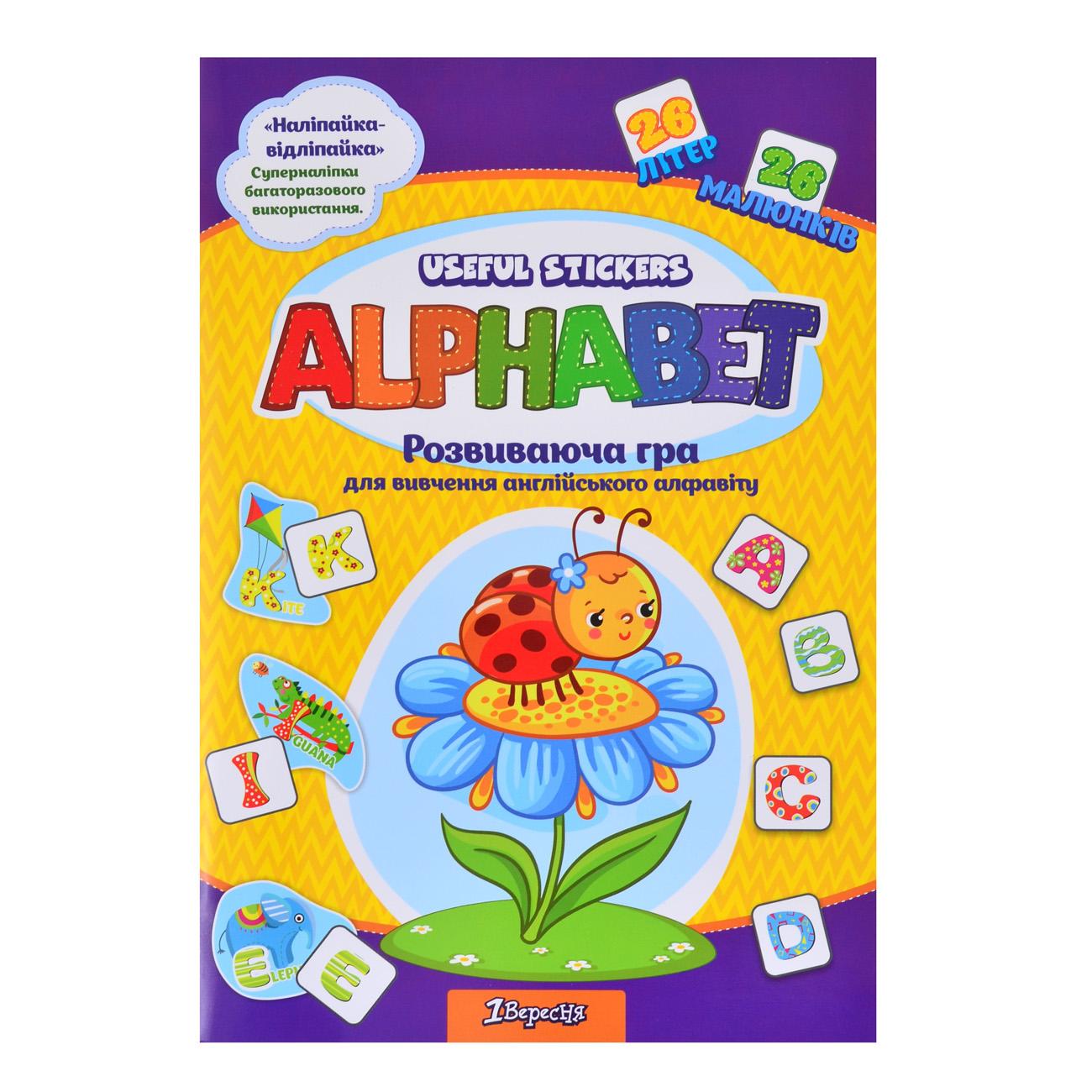 Набор для изучения английского алфавита с наклейками