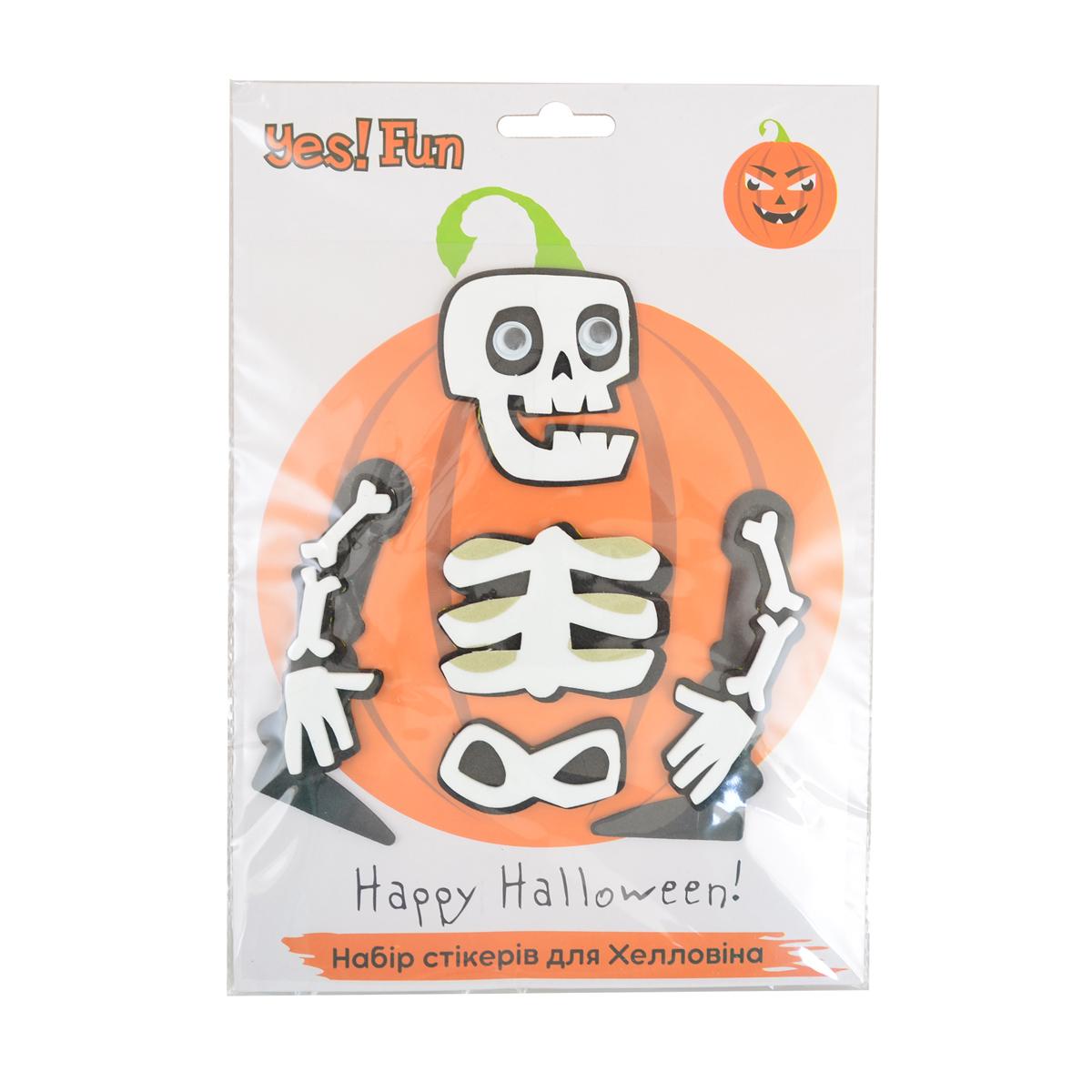 Набор стикеров Yes! Fun для Хэллоуина