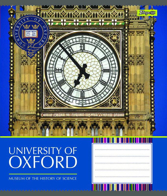 А5/12 кл. 1В Oxford Emotions, тетрадь ученич.