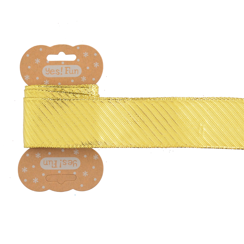 Лента декоративная 3 см * 2 м, золотая