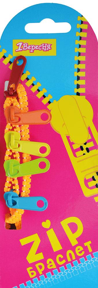 Браслет детский зиппер одноцветный, 45см, в ящ. mix 4 цвета